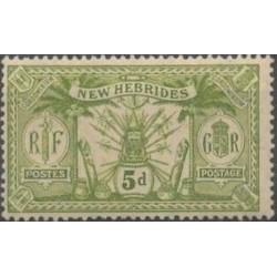 Nouvelles Hebrides N° 053 Obli