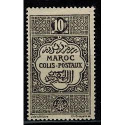 Maroc Colis Postaux N° 11 Neuf *