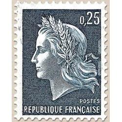 FR N° 1535 Neuf Luxe