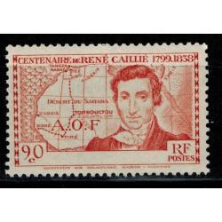 Cote d'Ivoire N° 141a sans légende