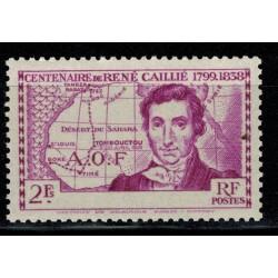 Cote d'Ivoire N° 142a sans légende