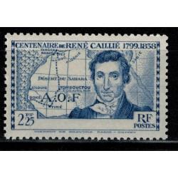 Cote d'Ivoire N° 143a sans légende