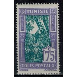 Tunisie CP N° 18 Neuf *