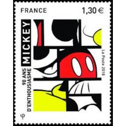 FR N° 5259 Neuf **