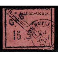 Gabon N° 014 Obli