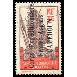 Cameroun N° 038 N *