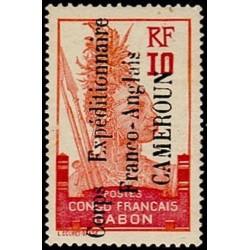 Cameroun N° 042 Obli