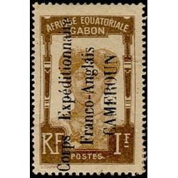 Cameroun N° 051 N *