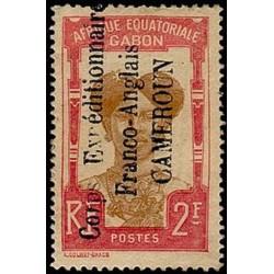 Cameroun N° 052 N *