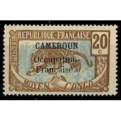 Cameroun N° 073 N *