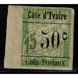 Cote d'Ivoire N° CP005 Obli
