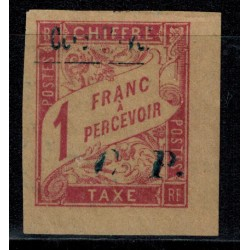 Cote d'Ivoire N° CP015 N *
