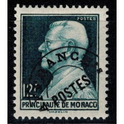 Monaco PR Neuf * N° 0006