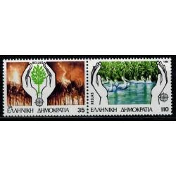 Grèce N° 1611/1612 N**