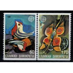 Grèce N° 1705 N**