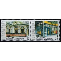Grèce N° 1726 N**