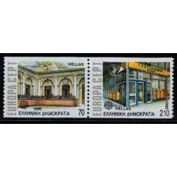 Grèce N° 1728 N**