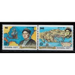 Grèce N° 1786 N**