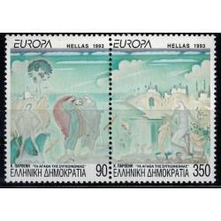 Grèce N° 1817 N**