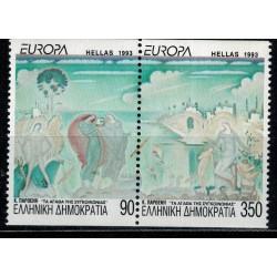 Grèce N° 1819 N**