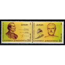 Grèce N° 1837 N**