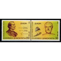 Grèce N° 1839 N**