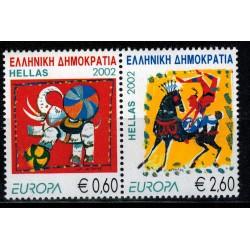 Grèce N° 2094 N**