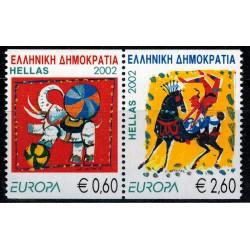 Grèce N° 2096 N**