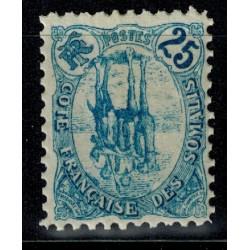 Cote des Somalis N° 045b N *