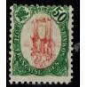 Cote des Somalis N° 048 N *