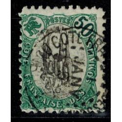 Cote des Somalis N° 062a Obli
