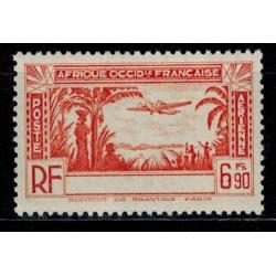 Cote d'Ivoire N° PA005 N **