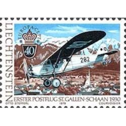 Liechtenstein N° 0644 N**