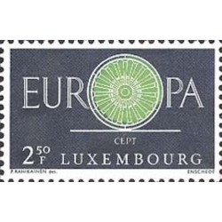 Luxembourg N° 0587 N**