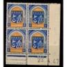 Algérie CD du N° 256 N** par x 4