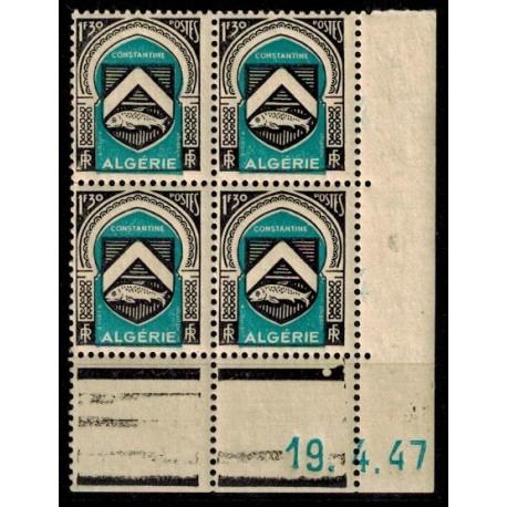 Algérie CD du N° 257 N** par x 4