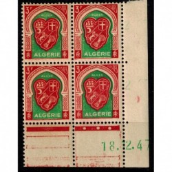 Algérie CD du N° 262 N** par x 4