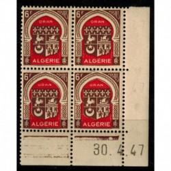 Algérie CD du N° 265 N** par x 4