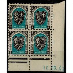 Algérie CD du N° 268 N** par x 4