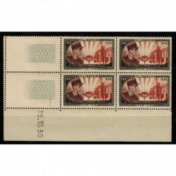 Algérie CD du N° 286 N** par x 4