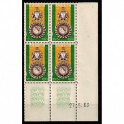 Algérie CD du N° 296 N** par x 4