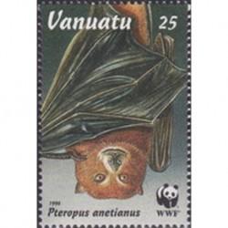 VANUATU N° 1001 Neuf**