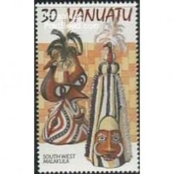 VANUATU N° 1048 Neuf**