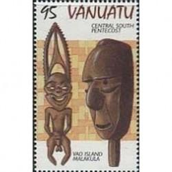 VANUATU N° 1052 Neuf**