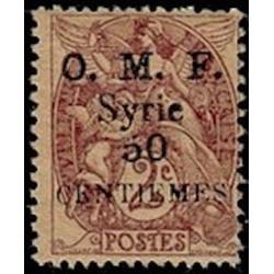 Syrie N° 046 Obli