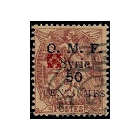 Syrie N° 049 Obli
