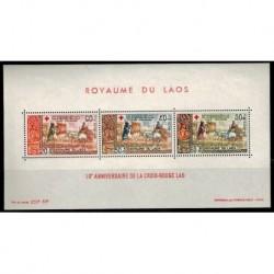 Bloc Feuillet Laos N° 039 N **