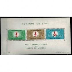 Bloc Feuillet Laos N° 040 N **