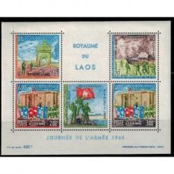 Bloc Feuillet Laos N° 041 N **