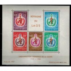 Bloc Feuillet Laos N° 042 N **